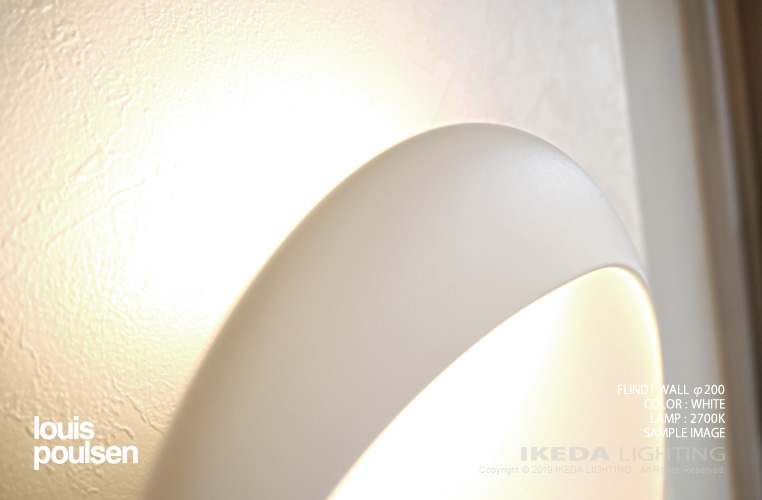 FlindtWall|フリントウォール|ルイスポールセン|照明器具のイメージ