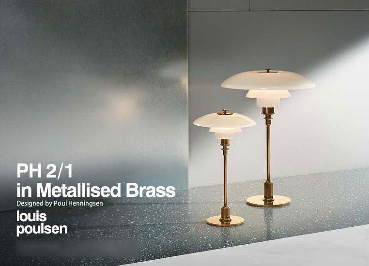 PH 2/1 テーブルランプ|ルイスポールセンのLED照明イメージ