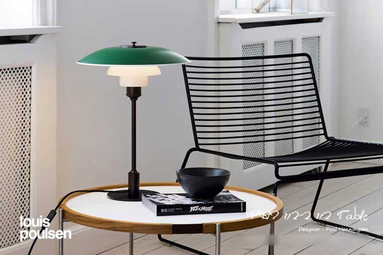 PH3 1/2 - 2 1/2 Table|PH3 1/2 - 2 1/2 テーブル|ルイスポールセン|テーブルランプのイメージ