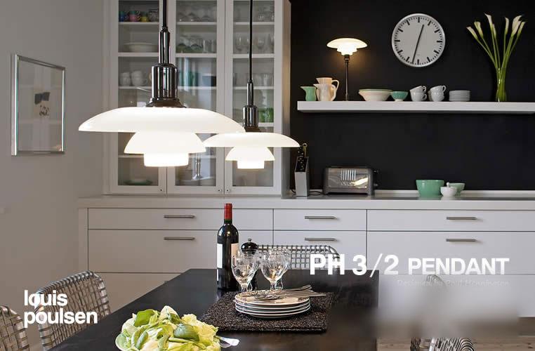 PH3/2ペンダント|ルイスポールセン|照明イメージ