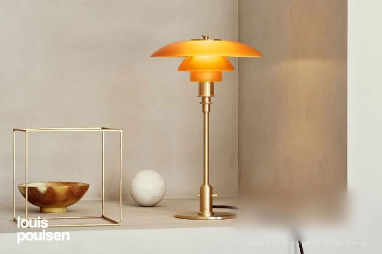 PH3/2 琥珀色テーブルランプ|ルイスポールセン|LED|照明
