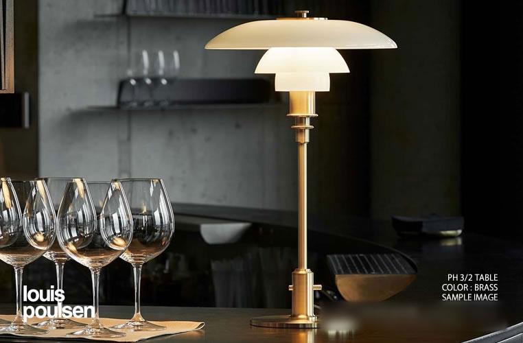 PH3/2テーブル|真鍮メタライズド|ルイスポールセン|LED対応照明