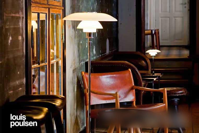 PH 4 1/2- 3 1/2 Glass Floor|PH 4 1/2- 3 1/2 グラスフロア|ルイスポールセン|照明のイメージ