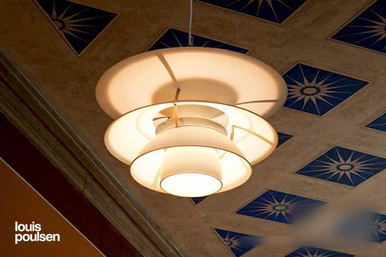 PH 5-4 1/2 ペンダント|ルイスポールセン|照明のイメージ