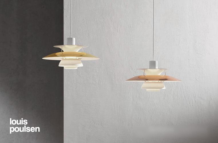 PH5 Mini|PH5 ミニ|ペンダントランプ|ルイスポールセン|照明