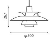 ph5|ルイスポールセン|照明のサイズ画像