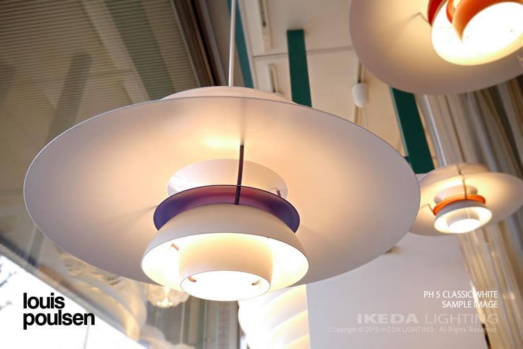 PH5 クラシックホワイト |ペンダントライト|ルイスポールセン|LED|照明のイメージ