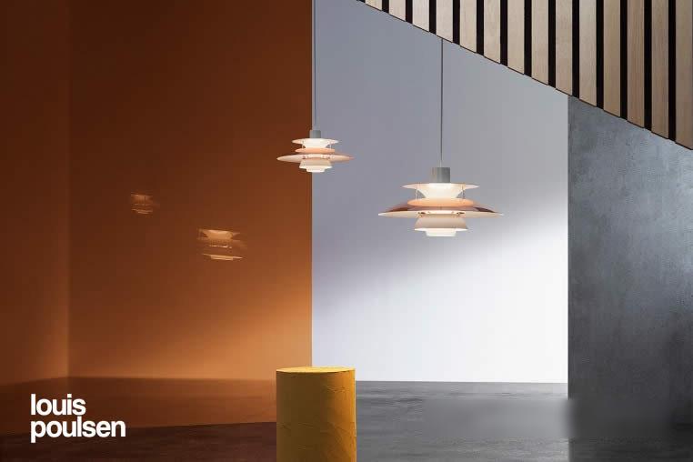 PH5 ペンダントライト|ルイスポールセン|LED|照明のイメージ