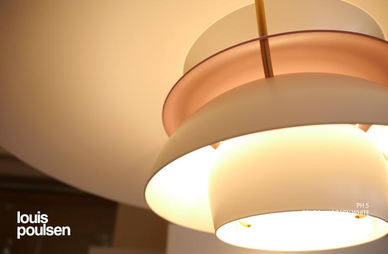 PH5 モダンホワイト|ペンダントライト|ルイスポールセン|LED|照明のイメージ