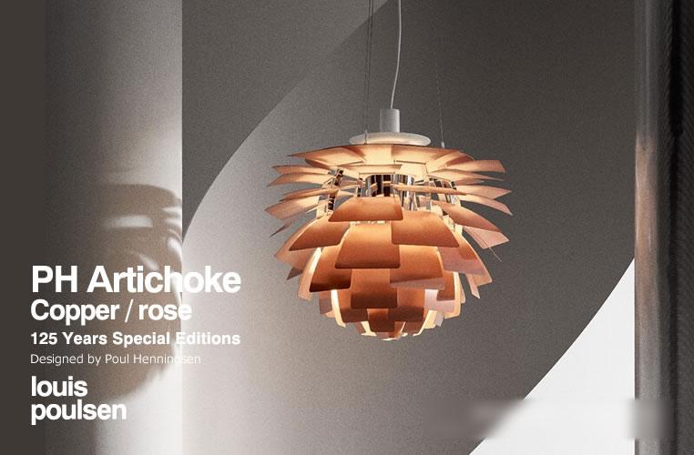 PH アーティチョーク|PH Artichoke|ルイスポールセン|照明のイメージ