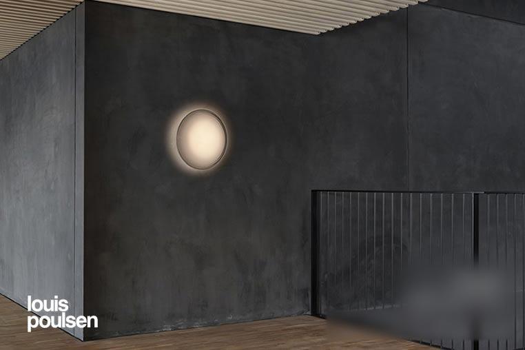 Ripls リプルズ ルイスポールセン 照明のイメージ