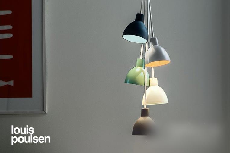 Toldbod 120 Pendant トルボー 120ペンダント ルイスポールセン 照明のイメージ