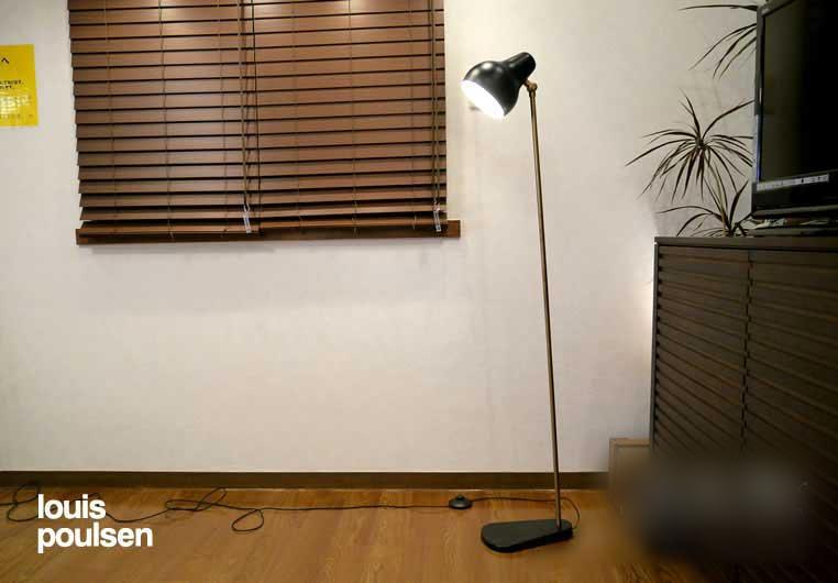 VL38 Floor|VL38 フロア|ルイスポールセン|照明のイメージ