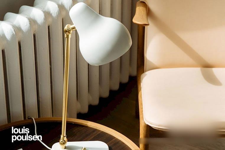 VL38 Table|VL38 テーブル|ルイスポールセン|照明のイメージ