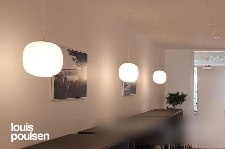 VL45 Radiohus Pendant|VL45 ラジオハウス ペンダント|ルイスポールセン|照明のイメージ