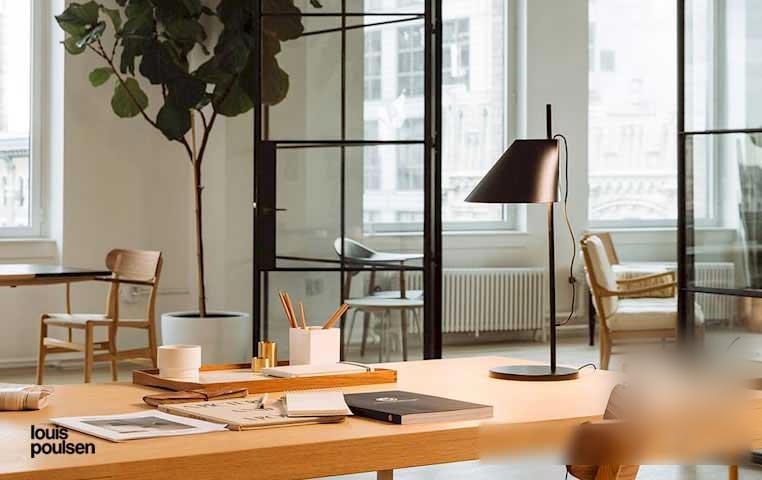Yuh Table|Yuh テーブル|テーブルランプ|ルイスポールセン