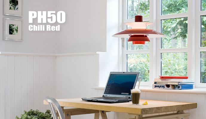ph50ペンダントライト〔ルイスポールセン〕照明