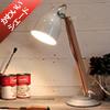 ファルンデスクランプ【ディクラッセ】LED照明 | かわいい照明