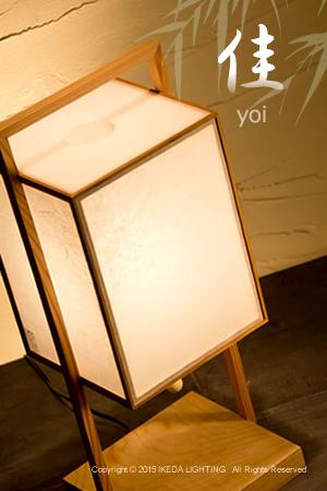 佳 yoi 新洋電気 LED照明