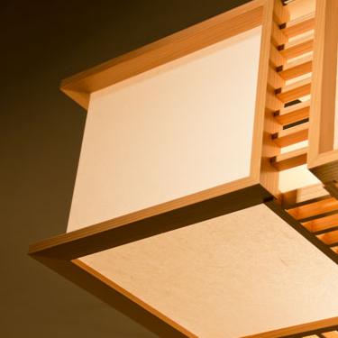 梯 tei|LED対応照明|AC920の和風照明詳細画像