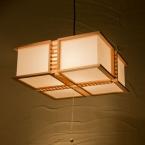 和風LED対応照明 | 梯 tei ペンダント