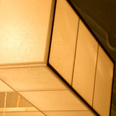 架囲 kakoi|LED対応照明|AC921の和風照明詳細画像