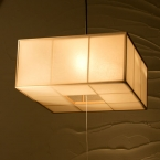 和風LED対応照明 | 囲 kakoi ペンダント