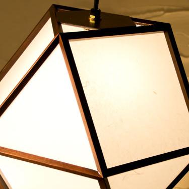 的 mato|LED対応照明|AP829の照明詳細画像