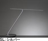 z-6600_led_スタンドライト_照明