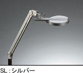 z-71_led_スタンドライト_led照明