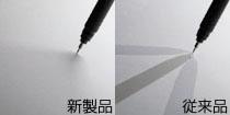 z-71_led_スタンドライト_照明