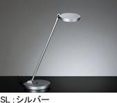 z-8_led_スタンドライト_照明