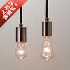 浪漫灯40W70cm (真鍮ブロンズ鍍金) | 後藤照明 | レトロな照明